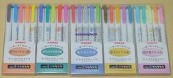 25 Color Full Set ZEBRA MILDLINER  Double Side Highlighter M