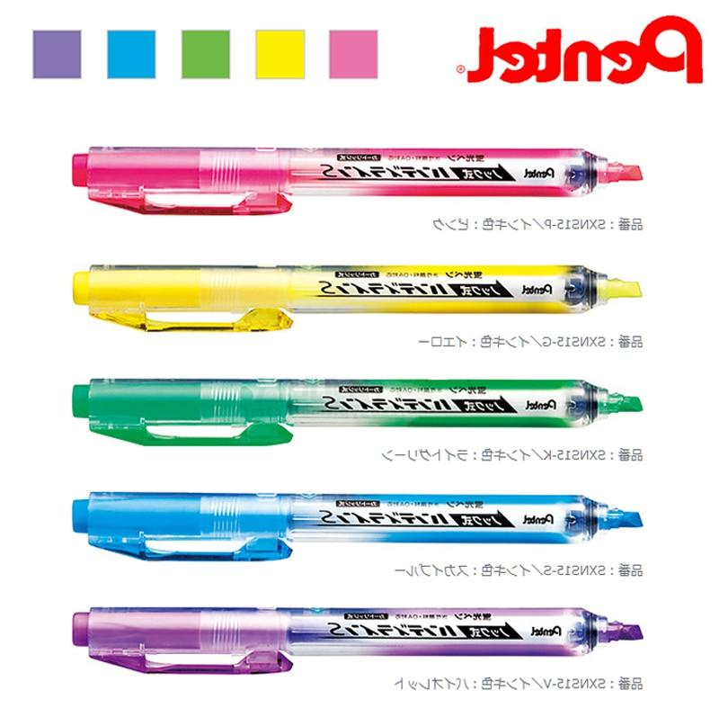 1PCS <font><b>Pentel</b></font> Surligneur Handy Line SXS15