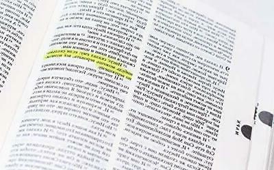 Mr. Gel Bible 20, No